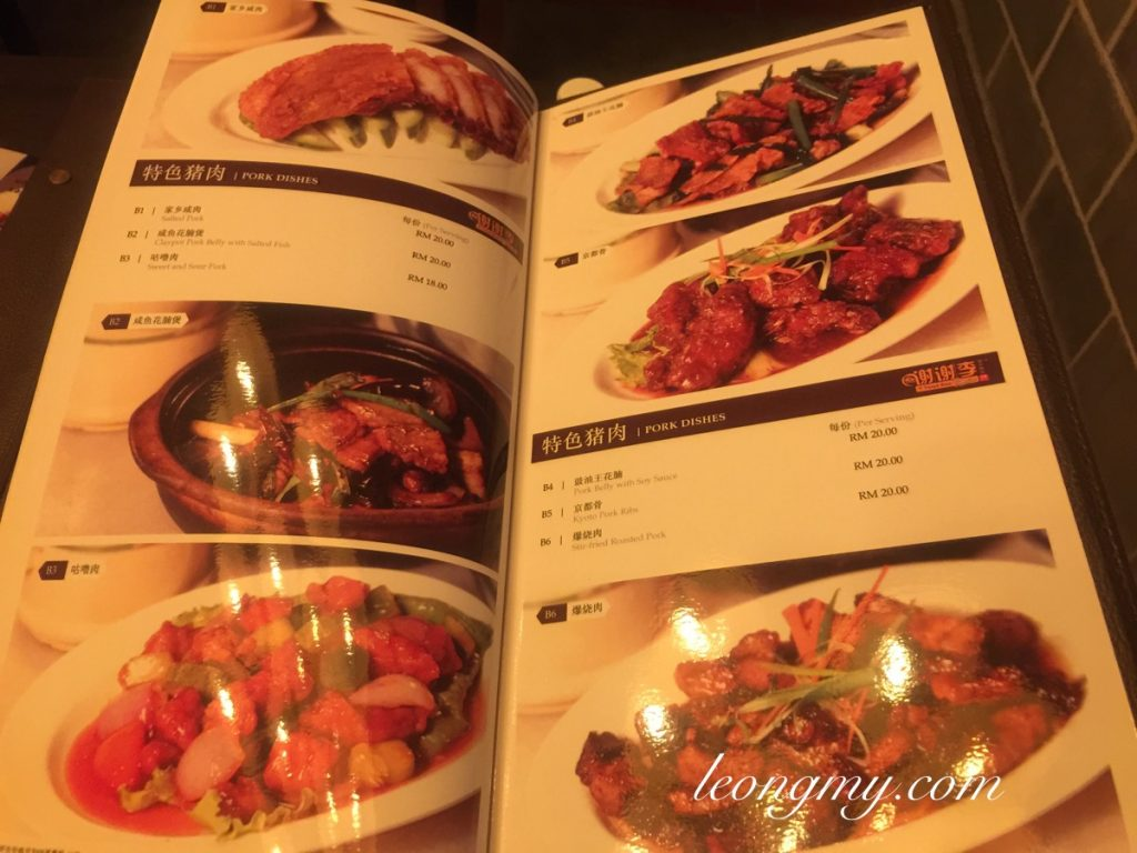 Sea Brew Y Food Box Signature menu