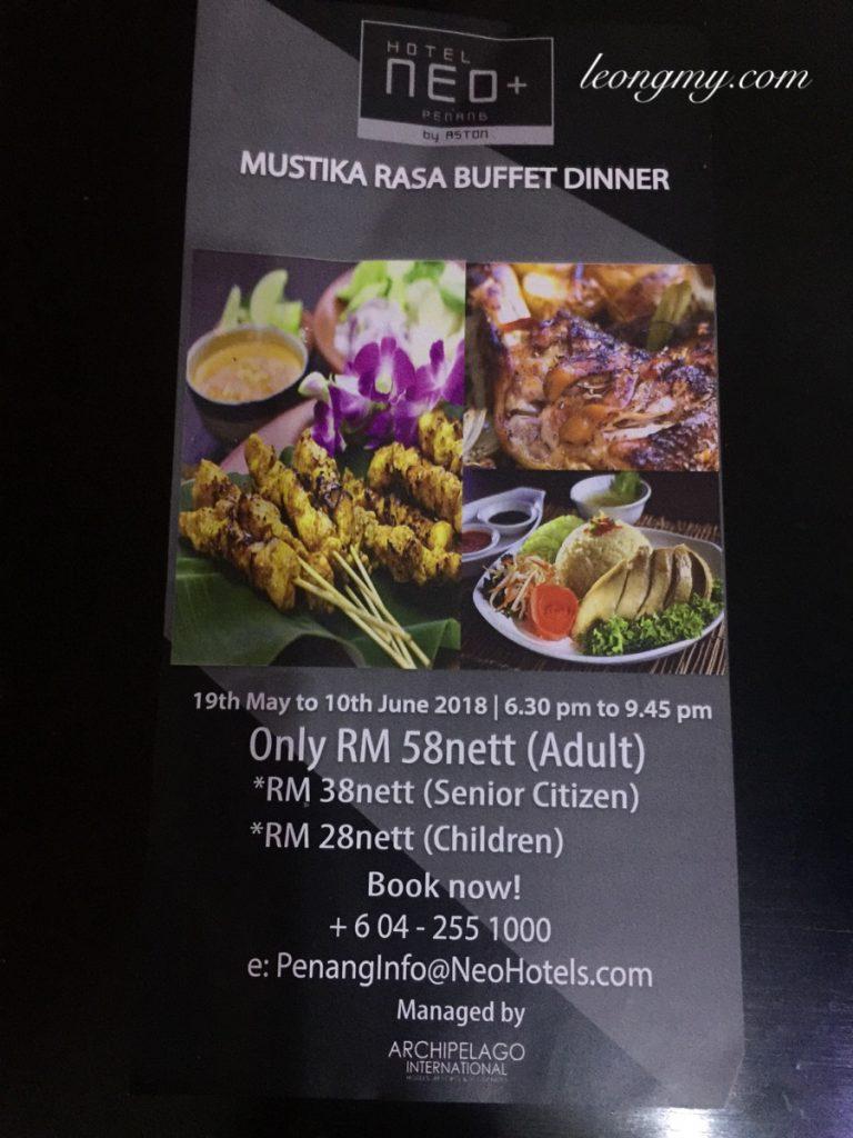 Hotel Neo+ Penang Lemongrass Ramadhan buffet dinner