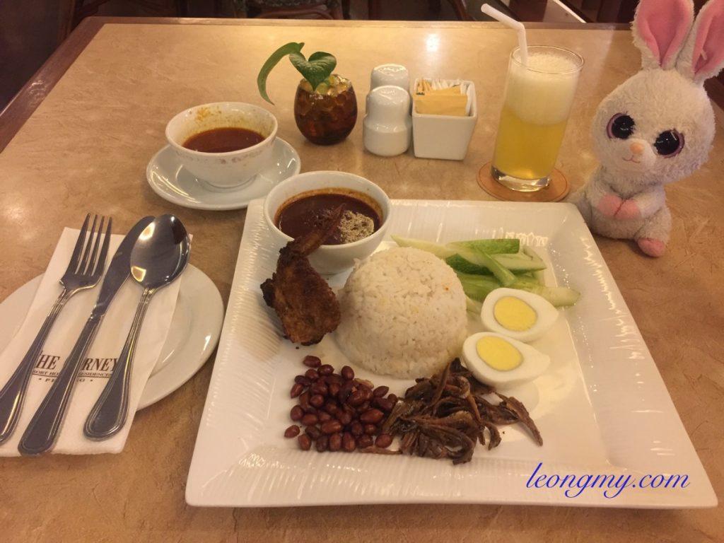 Nasi lemak dinner Gurney Hotel