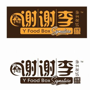 Y Food Box Signature Gurney Drive